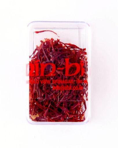 saffron-online-india