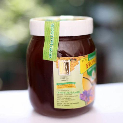 multi-honey