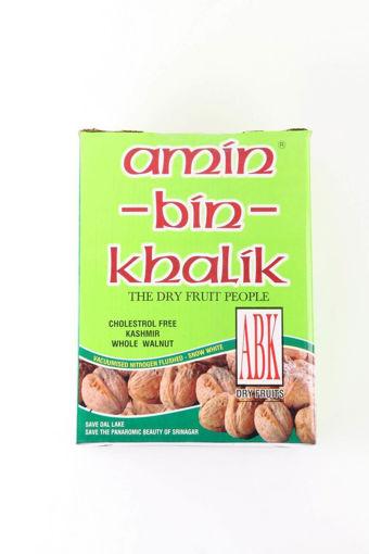 abk-walnuts-in-shell