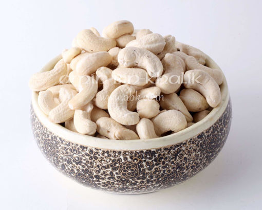 cashew nuts 250 gm