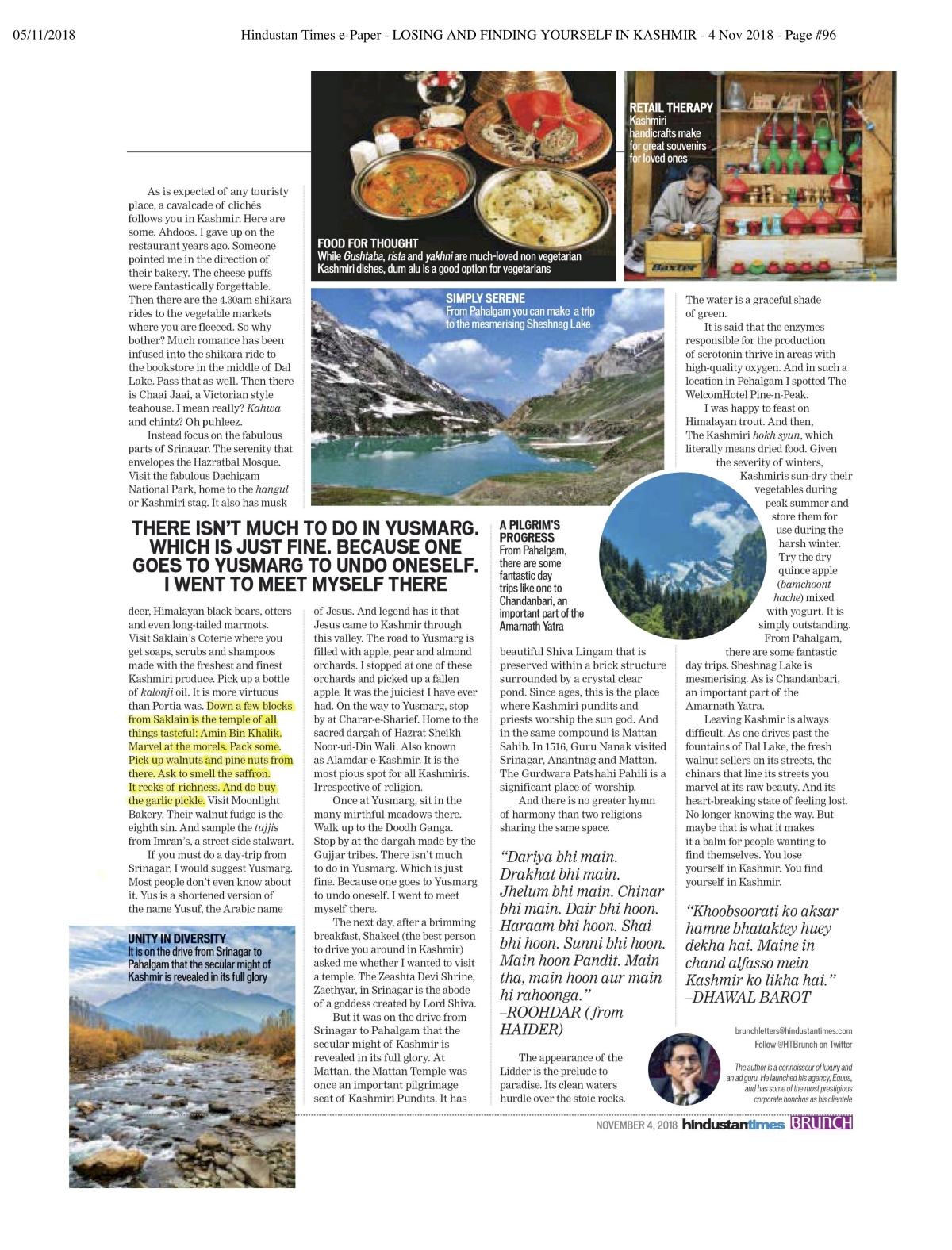 ABK-Hindustan-Times